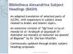 bibliotheca alexandrina subject headings bash