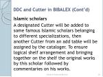 ddc and cutter in bibalex cont d