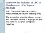 guidelines for inclusion of ddc in literature and other topical headings