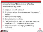 organizational elements of effective newcomer programs