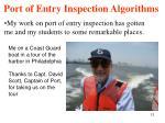 port of entry inspection algorithms12