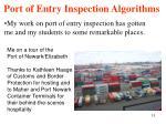 port of entry inspection algorithms13