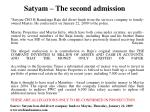 satyam the second admission