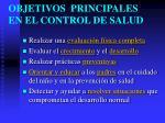 objetivos principales en el control de salud