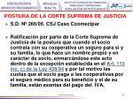 postura de la corte suprema de justicia