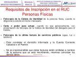 requisitos de inscripci n en el ruc personas f sicas103