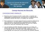 consejo nacional de educaci n29
