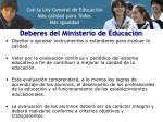 deberes del ministerio de educaci n