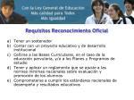 requisitos reconocimiento oficial