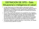 definicion de ops sala situacional e inteligencia en salud