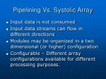 pipelining vs systolic array