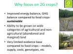 why focus on 2g crops