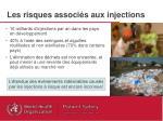 les risques associ s aux injections