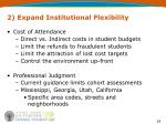 2 expand institutional flexibility