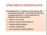 strumenti dispensativi