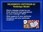 readiness criterion 2 redesign model
