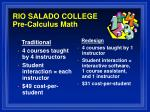 rio salado college pre calculus math