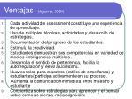 ventajas aguirre 2003