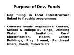 purpose of dev funds