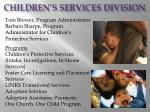 children s services division