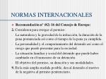 normas internacionales7