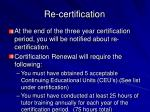 re certification