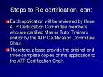 steps to re certification cont