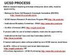 ucsd process