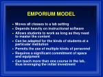 emporium model