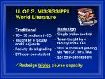 u of s mississippi world literature