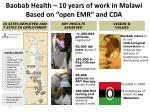 baobab health 10 years of work in malawi based on open emr and cda
