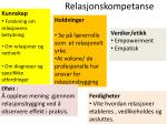 relasjonskompetanse3