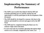implementing the summary of performance