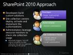 sharepoint 2010 approach
