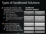 types of sandboxed solutions