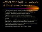ahima hod 2007 accreditation certification governance