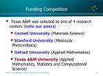 funding competition4