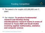 funding competition5