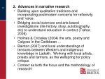 2 advances in narrative research