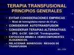 terapia transfusional principios generales