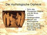 der mythologische orpheus