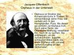 jacques offenbach orpheus in der unterwelt