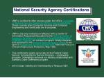 national security agency certifications