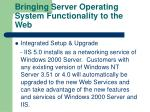 bringing server operating system functionality to the web