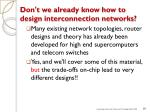 don t we already know how to design interconnection networks