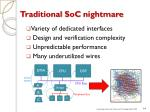 traditional soc nightmare