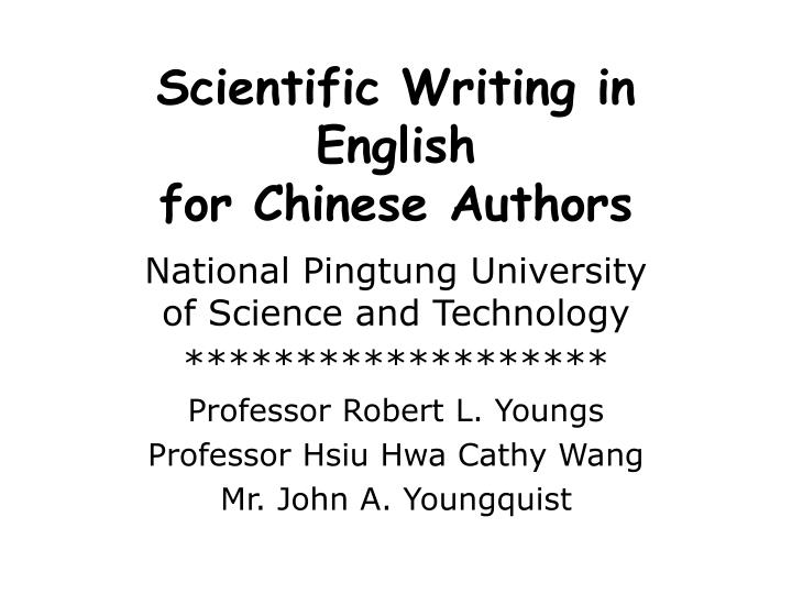 scientific writing in english for chinese authors n.