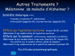 autres traitements m latonine ds maladie d alzheimer