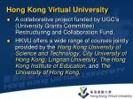 hong kong virtual u niversity