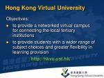 hong kong virtual u niversity3